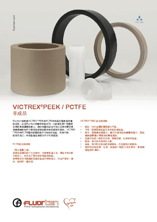 Immagine FLUORTEN_Flyer_Victrex®-PEEK_/_PCTFE_CN